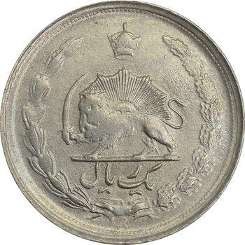 سکه 1 ریال 1339 - MS62 - محمد رضا شاه