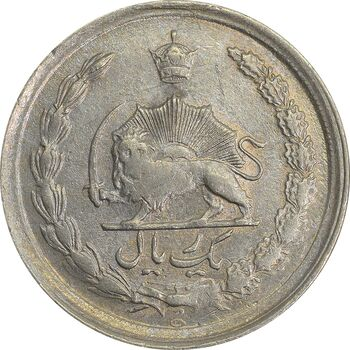 سکه 1 ریال 1339 - EF40 - محمد رضا شاه