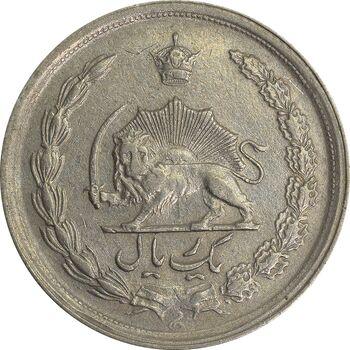 سکه 1 ریال 1339 - EF45 - محمد رضا شاه