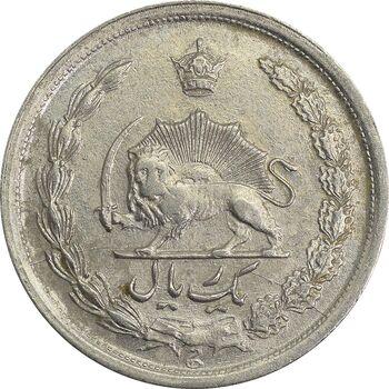 سکه 1 ریال 1340 - EF40 - محمد رضا شاه