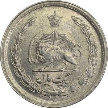 سکه 1 ریال 1341 - MS62 - محمد رضا شاه