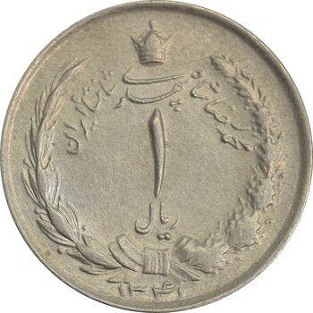 سکه 1 ریال 1341 - AU58 - محمد رضا شاه