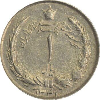 سکه 1 ریال 1341 - EF45 - محمد رضا شاه
