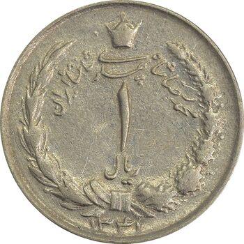 سکه 1 ریال 1341 - VF35 - محمد رضا شاه
