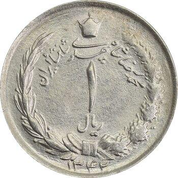 سکه 1 ریال 1342 - MS63 - محمد رضا شاه