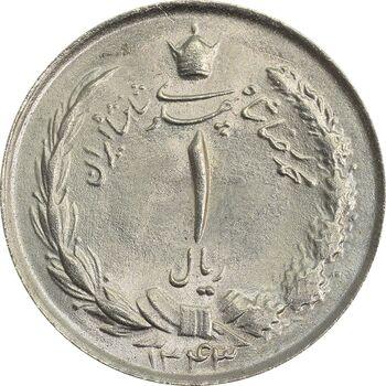 سکه 1 ریال 1343 - MS64 - محمد رضا شاه