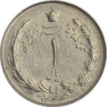 سکه 1 ریال 1344 - AU58 - محمد رضا شاه