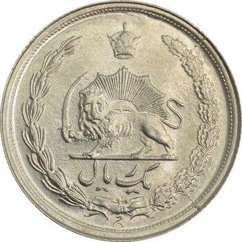 سکه 1 ریال 1346 - MS65 - محمد رضا شاه
