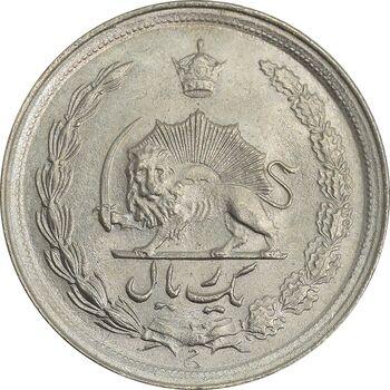 سکه 1 ریال 1346 - MS64 - محمد رضا شاه