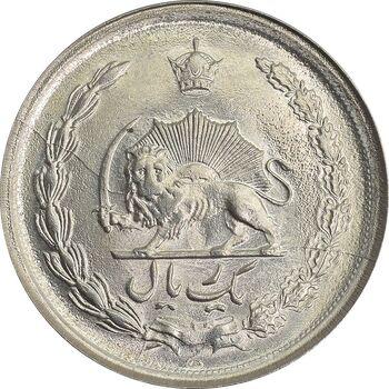 سکه 1 ریال 1347 - MS64 - محمد رضا شاه