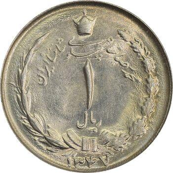 سکه 1 ریال 1347 - MS65 - محمد رضا شاه