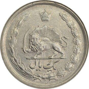 سکه 1 ریال 1348 - AU58 - محمد رضا شاه