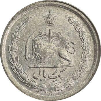 سکه 1 ریال 1350 - MS63 - محمد رضا شاه