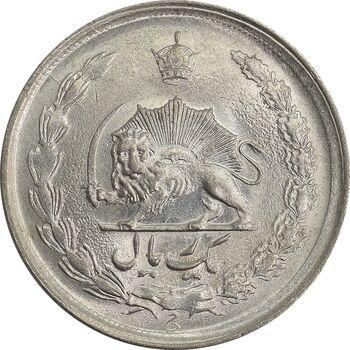 سکه 1 ریال 1353 (تاریخ بزرگ) - MS63 - محمد رضا شاه
