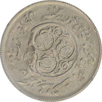 سکه 20 ریال 1360 سومین سالگرد (پرسی روی سکه پهلوی) - EF40 - جمهوری اسلامی