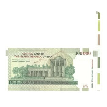 اسکناس 100000 ریال (ارور کادر اضافه) - UNC64 - جمهوری اسلامی