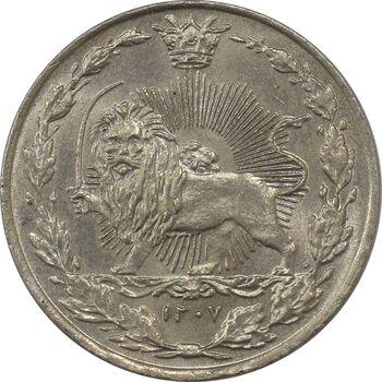 سکه 50 دینار 1307 - MS65 - رضا شاه