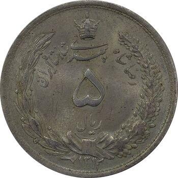 سکه 5 ریال 1312 - MS63 - رضا شاه