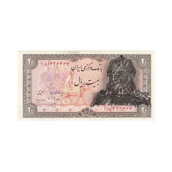 اسکناس 20 ریال سورشارژی (انصاری - مهران) ریال باز - تک - UNC62 - جمهوری اسلامی