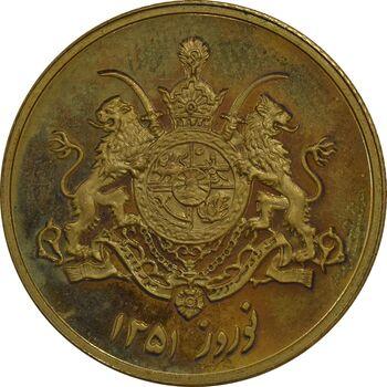 مدال برنز یادبود گارد شاهنشاهی (نمونه) - نوروز 1351 - PF65 - محمد رضا شاه