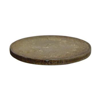 سکه 5 ریال 1313 (3 تاریخ متوسط) - MS63 - رضا شاه