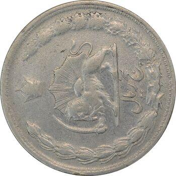 سکه 5 ریال 1323 (چرخش 90 درجه) - VF30 - محمد رضا شاه