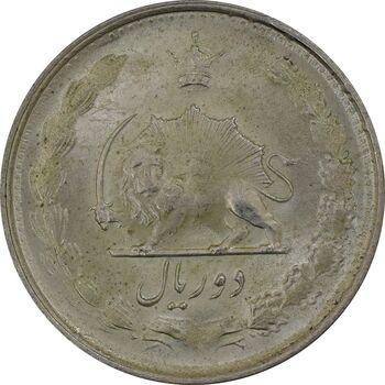سکه 2 ریال 1329 - MS64 - محمد رضا شاه