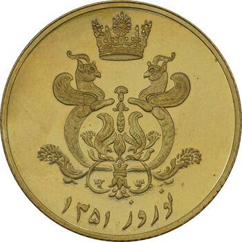 مدال برنز یادبود گارد شهبانو (نمونه) - نوروز 1352 - PF65 - محمد رضا شاه