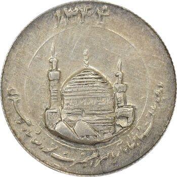مدال یادبود میلاد امام رضا (ع) 1344 (گنبد) کوچک - AU50 - محمد رضا شاه