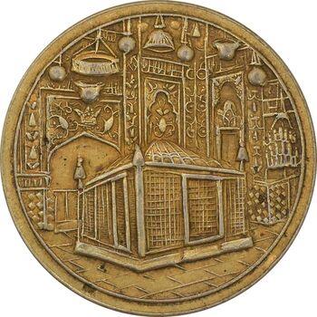 مدال یادبود میلاد امام رضا (ع) 1339 - EF40 - محمد رضا شاه