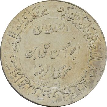مدال یادبود میلاد امام رضا (ع) 1347 (گنبد) - AU58 - محمد رضا شاه