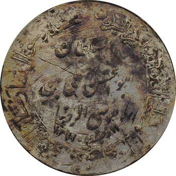مدال یادبود میلاد امام رضا (ع) 1351 (ضریح) - VF35 - محمد رضا شاه