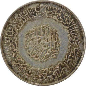 مدال نقره یادبود امام علی (ع) 1337 (متوسط) - MS62 - محمد رضا شاه