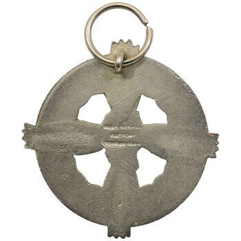 نشان آویز بزرگداشت رازی (نقره ای) - AU58 - محمد رضا شاه