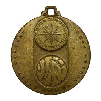 مدال آویز بازی های آسیایی تهران 1353 (هاکی) - EF45 - محمد رضا شاه