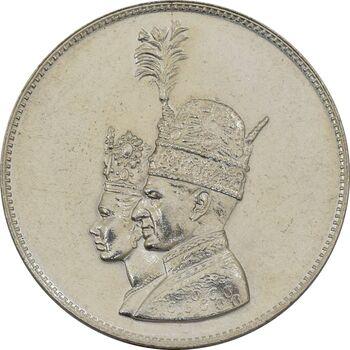 مدال نقره یادبود تاجگذاری 1346 - MS62 - محمد رضا شاه