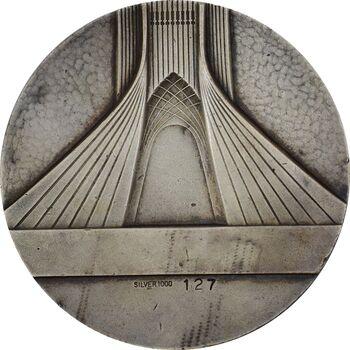 مدال یادبود نقره بازی های آسیایی تهران 1353 (ساختمان آزادی) - EF45 - محمد رضا شاه