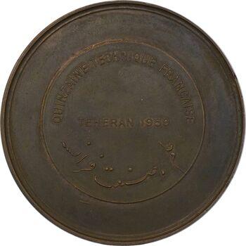 مدال علم و صنعت فرانسه 1338 - AU55 - محمدرضا شاه