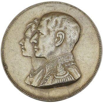 مدال یادبود سازمان زنان حقوقدان 1348 - AU58 - محمد رضا شاه