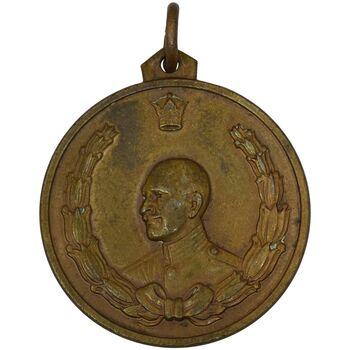 مدال دو و راهپیمایی یادبود رضا شاه (کوچک) - EF40 - محمد رضا شاه