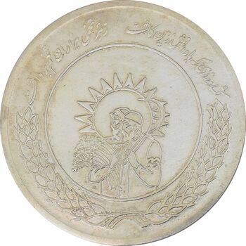 مدال نقره کشاورز نمونه بدون تاریخ - EF45 - جمهوری اسلامی
