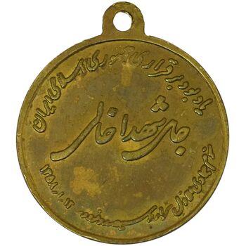 مدال یادبود روز جمهوری اسلامی - EF45 - جمهوری اسلامی