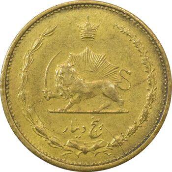 سکه 5 دینار 1319 - AU55 - رضا شاه
