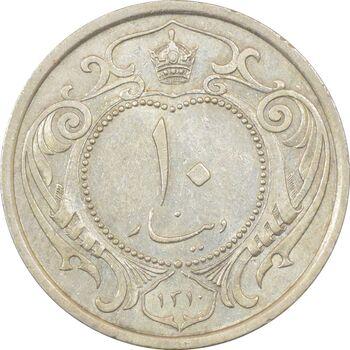 سکه 10 دینار 1310 - AU55 - رضا شاه