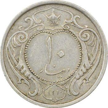 سکه 10 دینار 1310 - EF45 - رضا شاه