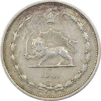 سکه 10 دینار 1310 - VF35 - رضا شاه