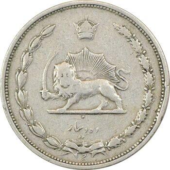سکه 10 دینار 1310 - VF30 - رضا شاه