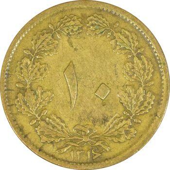 سکه 10 دینار 1316 - EF40 - رضا شاه
