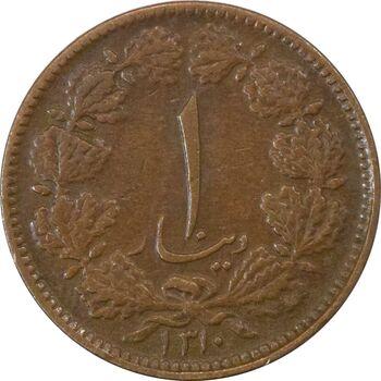 سکه 1 دینار 1310 - EF40 - رضا شاه