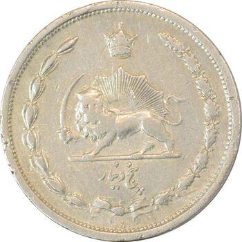 سکه 5 دینار 1310 - VF30 - رضا شاه